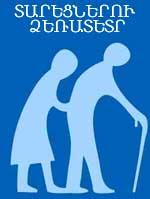 /media/files/docs/elderly-book-am.pdf